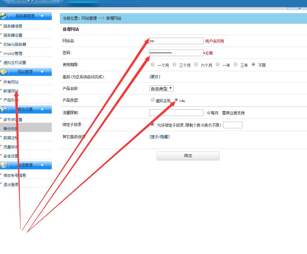 阿里云轻云服务器做网站CDN节点