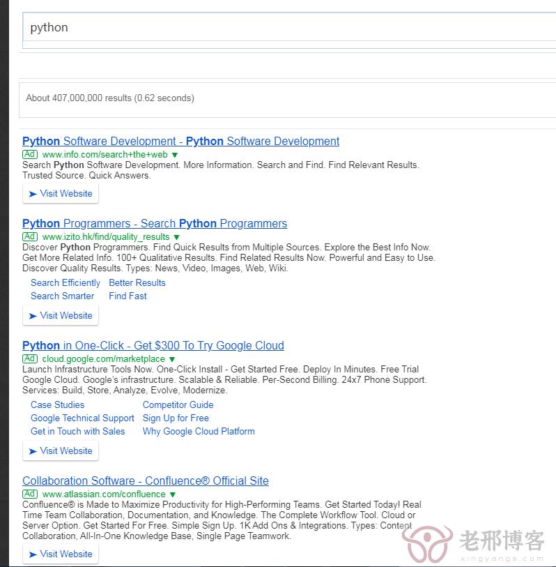 adsense搜索广告简析